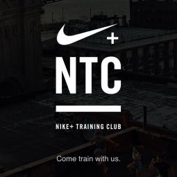 Nike + Training
